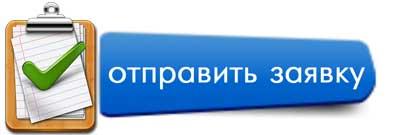 Ремонт оборудования, Модернизация НКУ, Комплексная Автоматика